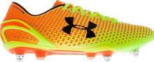 ClutchFit Force Hybrid Soccer Cleats - 1250726