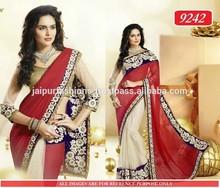 Celebrity Designer saree online