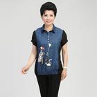 yyw.com denim 2014 latest design bags women handbag