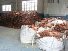 Copper Scap Millberry 99,9%