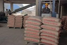 CEM II- 42.5N/R, Vietnam high quality cement