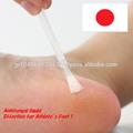 Japonês confiável o pé de atleta pomada para coça, nail careitens também estão disponíveis