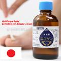 feita no japão pomada para infecção de pele do pé com alta qualidade