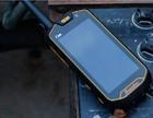 2meters shockproof real strong outdoor use smartphone IP67 waterproof dustproof shockproof cell phone GPS WIFI BT