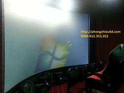 curved screen 5D 6D cinema