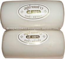 Whitening Collagen Acne Thai Rice Milk Handmade Herbal Soap Body Face Wash 110g.