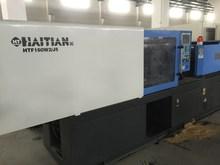 Haitian 160t (servo motor) injection molding machine