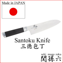 Made in Japan kitchen bulk wholesale knives manufactured by KAI