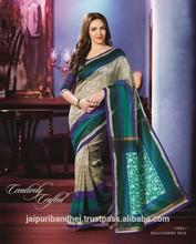 Exclusive Ethnic Indian Latest Bollywood Designer Bhagalpuri Silk Saree