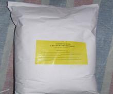 Calcium Propionate ( Food Grade ) and ( Feed Grade )