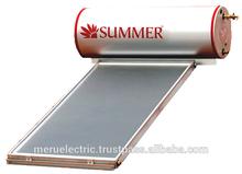 Summer Solar Hot Water Heater