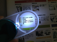 very high quality plastic made in japan foldable loupe