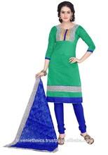 Low price designfull Cotton Salwar Kameez/salwar suit