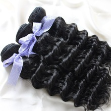 Brazilian Virgin Bulk Hair Extensions