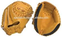 Player Preferred Adult Baseball Gloves