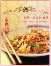 Seasoning : Thai Fried Noodle Paste SN004
