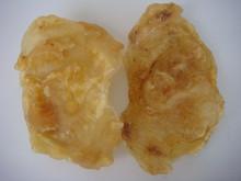 High Quality Dried Fish Maw / Dried Catfish Maw /