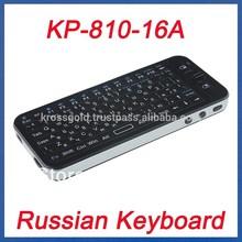 Russian Keyboard KP 810 16A Wireless 3 Axial Gyro fly Air mouse Mini Keyboard