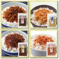 alta qualidade e delicioso japonês nomes para peixe bonito seco a preços razoáveis para a alimentação conveniente