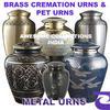 200ci Metal Cremation Urns Adult Urns Pet Urns