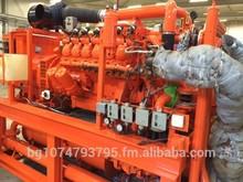 CHP bio or nat gas 165kWe 215kWt