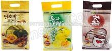 Instant powder type beverage/Americano/Mix coffee/Lemonade/Peach Iced tea/Yogurt/Made-in- Korea