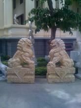 Gold Stone Foo-Dog Animal Carving