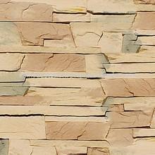 Cheap Artificial Ledge Stone - Vietnamese Ledge Stone