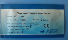 WHO evaluated Malaria pan antigen test