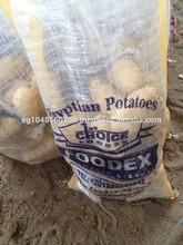NEW CROP!!! Cheap Prices egyptian sweet potato