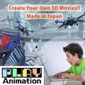 Original y único juguete nave espacial con 3d animación software de aprendizaje para los principiantes, los niños y los adultos, hecho en japón