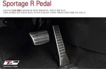 TUON KIA Pedal set kit for 2010-2015 KIA Sportage R
