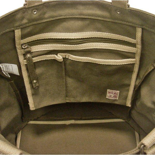 Japanese Designer Bags Japanese Design Brand