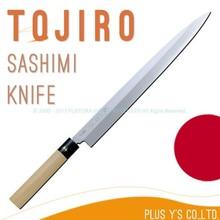 Sashimi knife Yanagi-ba 240mm Tojiro kitchen knife wholesale price