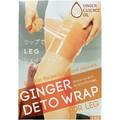 Ingwer Detox Wrap ingwer-extrakt Entgiftung abnehmen gürtel bein unterstützer verbessern die Durchblutung und Entgiftung