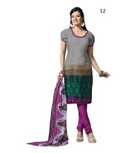 Lace Designs Salwar Kameez