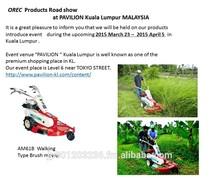 Grass Mower Orchard mower AM71