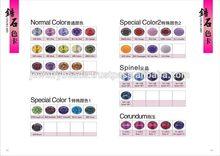 Quality new products cz rough gemstone
