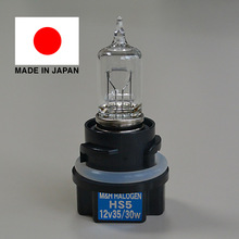 High quality and reliable halogen bulb HS5 for HONDA 125 scooter