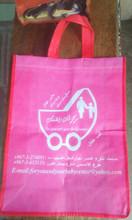 Shopping Bag (Non-Woven Bag) Manufacturer and Exporter