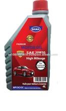 SAE 40 Diesel / Petrol / Gasoline/ Motor Engine Oil for UAE , Dubai , Africa , Nigeria, Kenya, Egypt , Iraq , Uganda