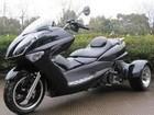 300cc Trike Motorcycle Water Cooled Three 3 Wheels