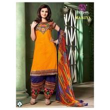 Designer Embroidered Bottom Yellow & Blue Short Patiala Latest Salwar Kameez