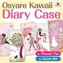 Fashionable magnet type flip diary cases for Xiaomi Mi4 case
