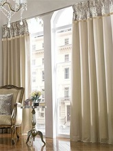 Kylie Minogue Curtains and Pillows
