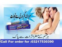 King Size Largo Penis Cream 40ml | Boost His Sex Drive-Call-03414043606 in,lahore,karachi,multan pkistan.