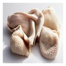 Frozen Mutton Stomachs