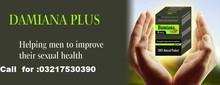 Penis enlargement medicine | Penis Pump Male Enhancement Enlargement Enlarger Enhancer +Sl in pakista for men-Call-03414043606