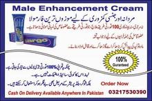 penis Enlargement cream in pakistan - german formula in pakistan.in pakista for men-Call-03414043606