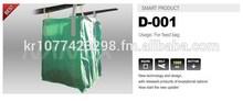 FIBC/Bulk bag/Jumbo bag/Super sack/PP woven sack/Container bag/PP woven cloth/PE Liner/Coated FIBC/Cambodia
